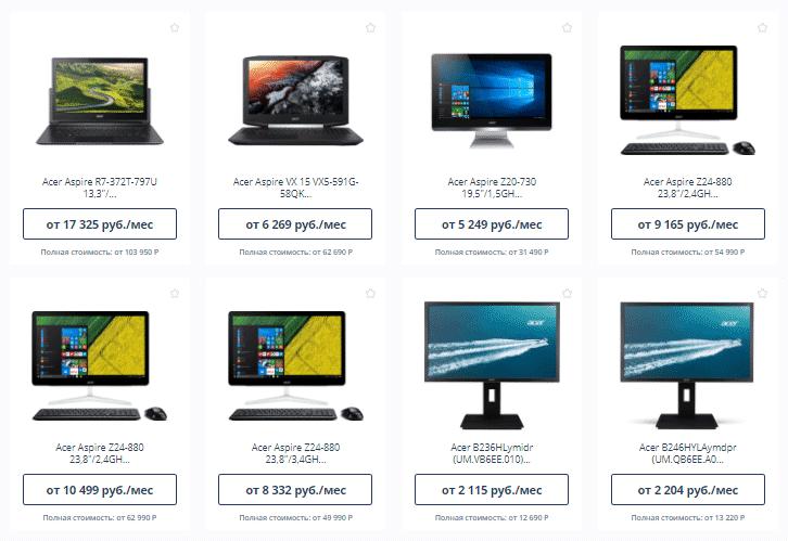 компьютер в рассрочку