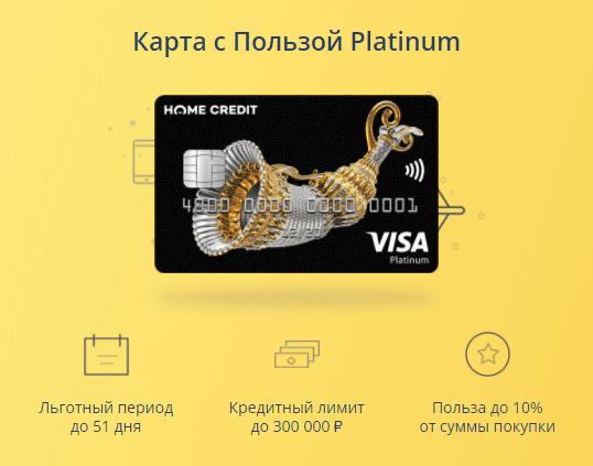 взять кредит 100 000 грн